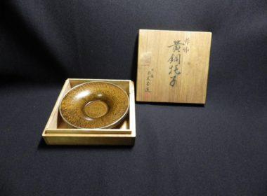 【出張買取 大阪】尚美堂製の茶托