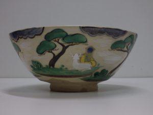 【出張買取 奈良】永楽善五郎 茶碗 鉢