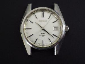 SEIKO セイコー腕時計 キングセイコーを奈良で出張買取しました。