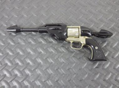 昭和レトロ 当時物 戦士の銃 コスモドラグーンを奈良で出張買取しました。