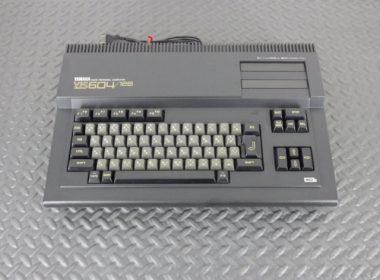 ヤマハ レトロパソコン MSX2 を奈良で出張買取しました。