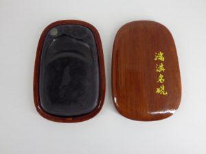 中国の硯 端渓硯を奈良で出張買取しました。