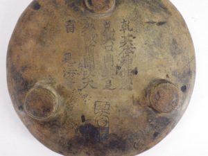 中国の硯を奈良で出張買取しました。